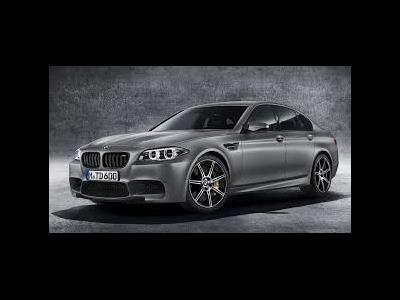 2015 BMW M5 lease in Santa Monica,CA - Swapalease.com