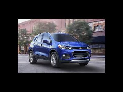 2017 Chevrolet Trax lease in Alliance,OH - Swapalease.com