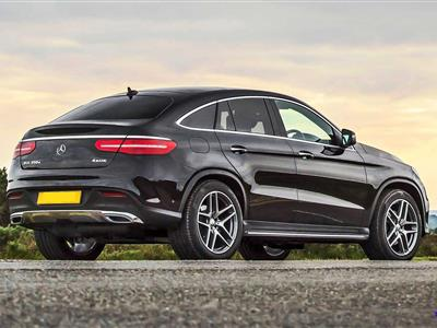 2016 Mercedes-Benz GLE-Class Coupe lease in Astoria,NY - Swapalease.com
