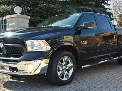 2016 Ram Ram Pickup 1500 lease in Grosse Pointe,MI - Swapalease.com