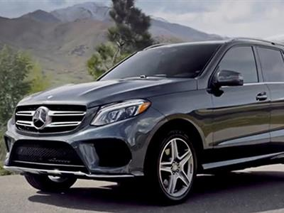 2017 Mercedes-Benz GLE-Class lease in Thornton,CO - Swapalease.com