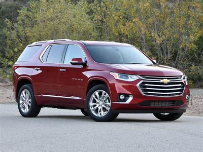 2018 Chevrolet Traverse lease in Greenfield,WI - Swapalease.com