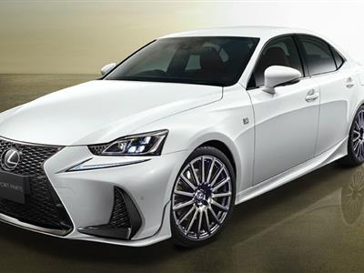 2017 Lexus IS 300 lease in Windsor Mill,MD - Swapalease.com