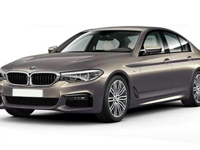 2021 BMW 5 Series lease in Bayshore,NY - Swapalease.com