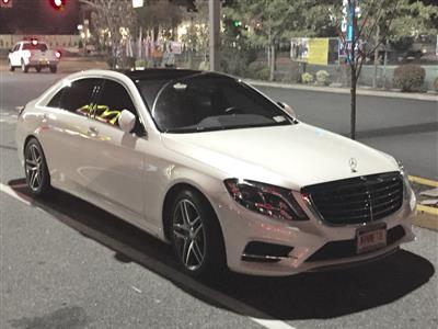 2015 Mercedes-Benz S-Class lease in Staten Island,NY - Swapalease.com